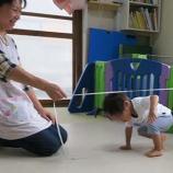 『室内でもできる運動遊び』の画像