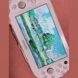『【元乃木坂46】子供に戻って夏休みにこのゲームやりたい・・・』の画像