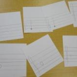 『【早稲田2】音名を覚えて、演奏を目指せ✨』の画像