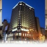 『ルートインホテルに泊まるならJALイージーホテルから予約せよ。マイル5重取りOK!』の画像