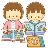 『【クリップアート】読書の秋・本を読むこどものイラスト1』の画像