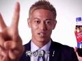 移籍先決まらぬ本田圭佑 2部クラブでのプレーも視野