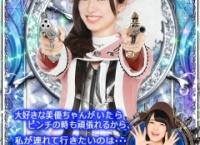 【AKB48】とむぽんはガチ!!【武藤十夢・大森美優】
