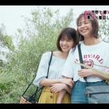 『【乃木坂46】西野七瀬『理佐ちゃんと会うたびにリラックス度が上がってる・・・』【欅坂46】』の画像
