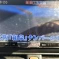 【画像】大阪人の安定したクズ感は異常wwwwww