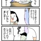 🎂ガク子、5歳になる🎁④(終)〜かっこいい5歳になれました編〜
