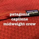 『patagonia(パタゴニア)キャプリーン・ミッドウエイト・クルー。』の画像