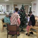 『入院中から始まる 退院後の生活支援 病棟余暇時間の過ごし方』の画像