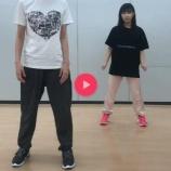 『[TikTok] あんちゃん&いおりくん「(11月10日更新)#ミックスダンス」【=LOVE(イコールラブ)】』の画像