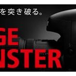 『Canon EOS-7DX(7D Mark II)はフルサイズキッスになるのか?』の画像