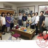 『水茄美人倶楽部の国際文化交流(48)/水なす美人塾』の画像