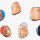 『【フォナック】耳あな型補聴器お買い上げ特典キャンペーン』の画像