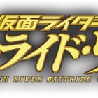 『【仮面ライダー バトライド・ウォー】CHARACTER』の画像