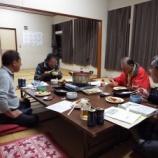『2018年11月03日   例会:弘前市・茂森会館』の画像