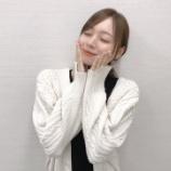 『【乃木坂46】本日最新の梅澤美波さん、美しすぎる・・・オリラジ藤森、昇天・・・』の画像