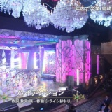 【FNS歌謡祭】AKB48が「ハイテンション」を披露、客席におりて…