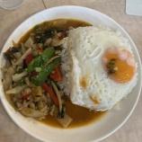 『【タイ料理】ガパオライス@ニュームナ狭山』の画像