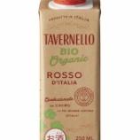『【新商品】~オーガニックワインを気軽に~「タヴェルネッロ BIO ピッコロ」』の画像