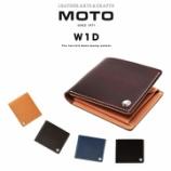 『入荷 | MOTO W1D 手染め二つ折りウォレット』の画像