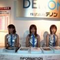 オーディオエキスポ2001 その23(DENON)2日目