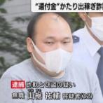 【画像】日本一老けてる32歳が発見されるwww