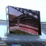 『[J1]名古屋 豊田スタジアムの大改修が完了!! 大型映像装置増設・シャワー付き温便座化など大幅リニューアル!!』の画像