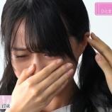 『【乃木坂46】矢久保美緒、号泣・・・!!!』の画像