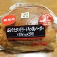 【悲報】「バター香る」なのにバターゼロ 山崎製パンに措置命令・・・(画像あり)