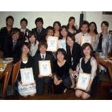 『YamatoMai Banquet』の画像