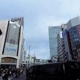 『新宿駅周辺ぶらり;2月』の画像