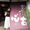 HKT田中菜津美の叔母がやってるお店をご覧ください・・・