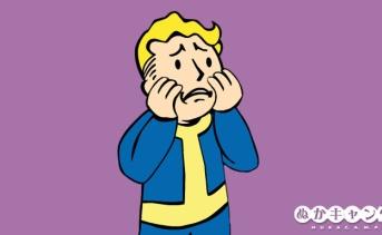 Fallout 76:2103年の不具合情報まとめ