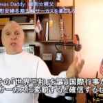 【動画】テキサス親父「韓国・平昌五輪は慰安婦サーカスに変貌するかもしれないぜ!」 [海外]