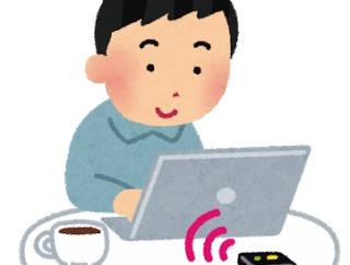 【政府】小中学生がいる低所得世帯に「モバイルルーター」貸与へ!!!!!!!!!