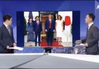 【反日】韓国メディア、捏造か? トランプ大統領が安倍総理に「STOP」との発言なし 過去には文在寅がカーペットの外で記念写真も