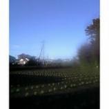 『遠くに霊峰「富士」を見る』の画像