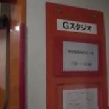 """『【乃木坂46】""""NOGIBINGO!""""の拘束時間『16時間弱』これは過酷だな・・・』の画像"""