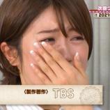 『衝撃!!!メンバー大号泣・・・『のぎえいご』次回まさかの最終回!!!!!!』の画像