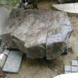 『大きな石を・・・』の画像