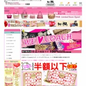 www.coachjpstation.com 口座名義人:ギ シヨホウ