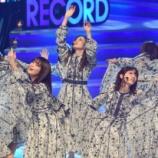 『乃木坂46の『姐さん』がレコ大受賞にコメントを寄せる・・・』の画像