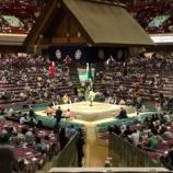 『本日から大相撲九月場所が開催されます。両国国技館の案内スタッフ募集中!』の画像