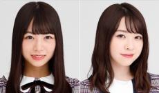 【乃木坂46】神回確定!『猫舌』に北野日奈子と渡辺みり愛が登場!