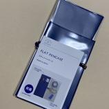 『スリムな「オトナのペンケース」 LIHIT LAB. ALCLEA フラットペンケース』の画像