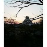 『会津鶴ケ城2』の画像