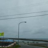『【北海道ひとり旅】宗谷岬北上の旅 鬼志別から宗谷岬《バス編》』の画像