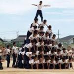 馳文科相、「組み体操」中止を検討
