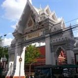 『【バンコク観光】ワット・スアンプルー ===白く美しい装飾の仏殿===』の画像