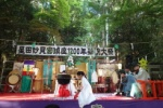 1200年の歴史がある星田妙見宮。その『七夕祭り』はこんな感じ!~後編~