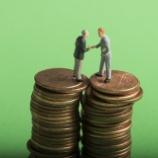 『営業トークのコツ『お金の魅せ方』 ②』の画像